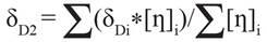 medium/medium-GYA-72-02-e408-e8.png