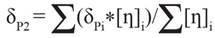 medium/medium-GYA-72-02-e408-e9.png